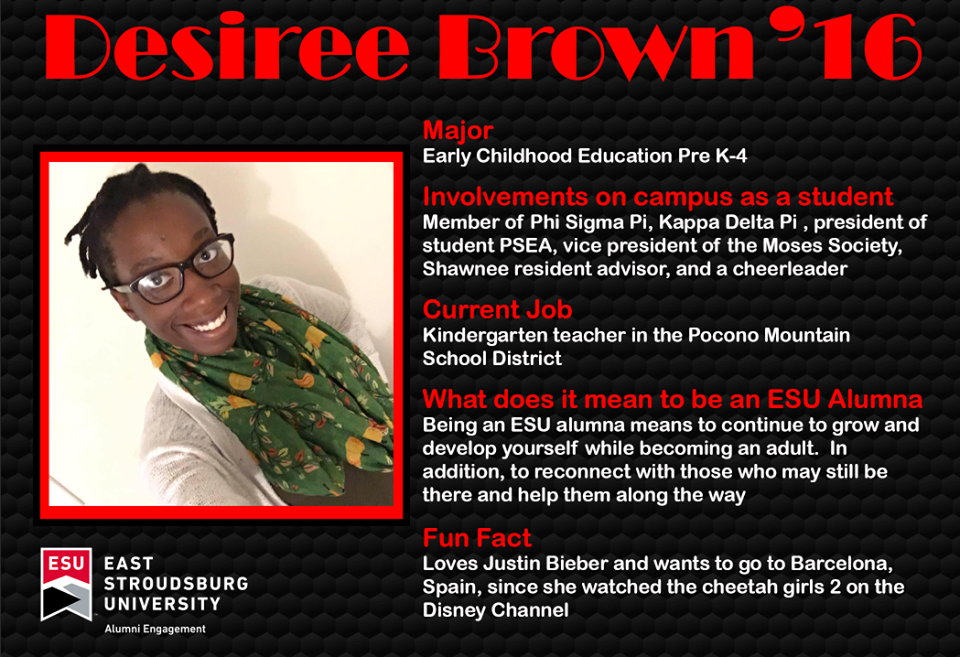 Desiree Brown '16